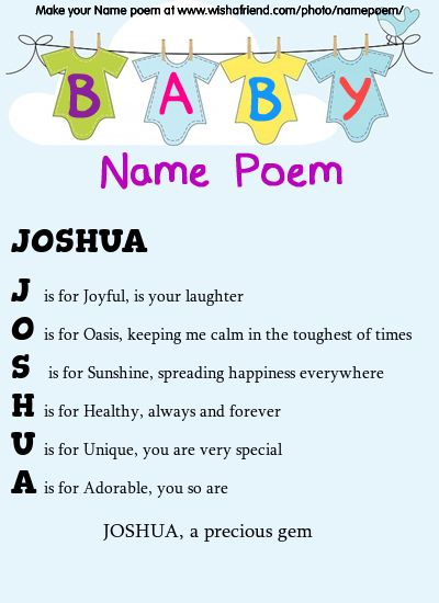 Acrostic Name Poem For Your Baby Joshua Acrostic Name Poem