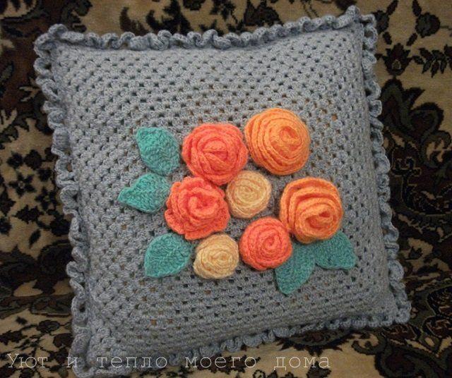 вязаная крючком подушка с цветами | подушки | Blanket ...