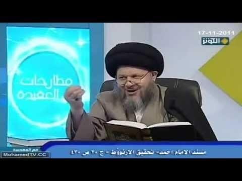 السيد كمال الحيدري الدليل على أن عمر بايع الامام علي بالخلافة في غدير خم Pandora Screenshot