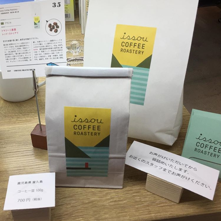 Mikako Takataさんはinstagramを利用しています 離島キッチン 日本橋店 Ritokitchennihonbashi Coffee Roastery Coffee Bag Coffee