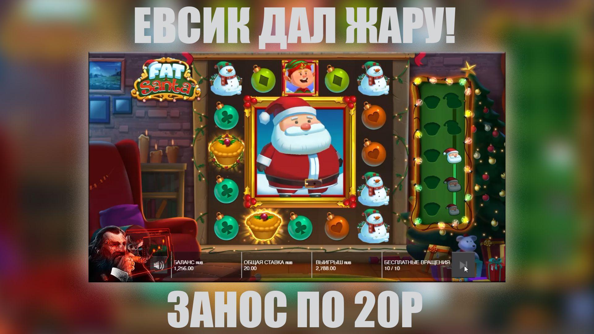 играть казино онлайн на бонусы без регистрации