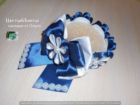 Hair ornaments from satin ribbon for school MK kanzashi