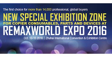 Las preinscripciones para asistir a la RemaxWorld Expo 2016 crecen 203% http://www.mayoristasinformatica.es/blog/las-preinscripciones-para-asistir-a-la-remaxworld-expo-2016-crecen-203/n3475/