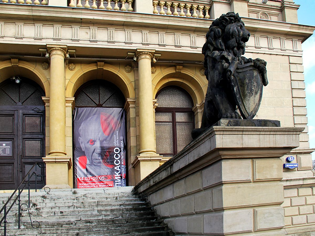 Вход в Музей изобразительных искусств