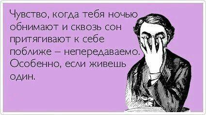 Pin By Tanya On Slavic Humor Zharti Yumor Words Humor Memes