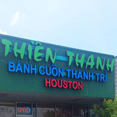 This Chinatown restaurant [Thien Thanh] specializes in Vietnamese banh cuon, which is basically a rolled rice cake wrapped around grilled meats. They use a good amount of fresh herbs, crispy shallot, and the banh cuon are always made-to-order. Even in Hou