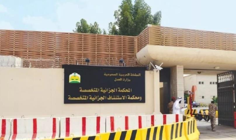 السجن 14 عاما لسعودي بايع داعش وصو ر ثكنات عسكرية وأي د الارهابيين Highway Signs Broadway Show Signs Daily News