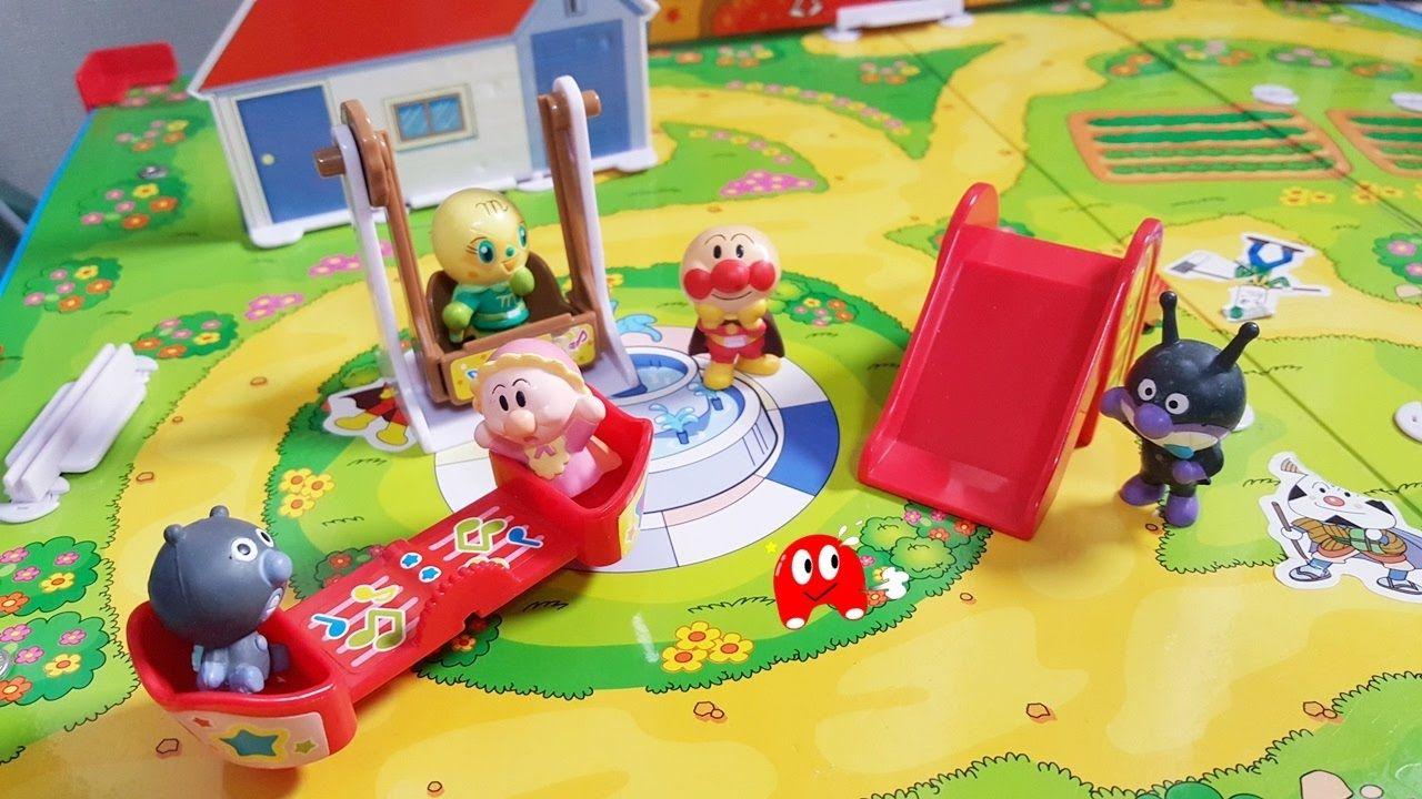 アンパンマン お話し アニメおもちゃ 公園でバイキンマンが遊具を