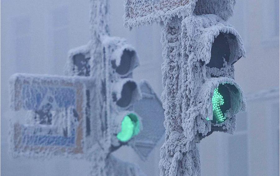 Kälteste Temperatur Der Welt