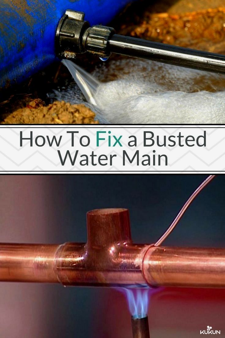 A Busted Water Main Is Nightmare For Any Homeowner Learn How To Easily Fix