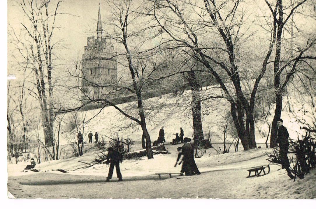 Rostock 1957