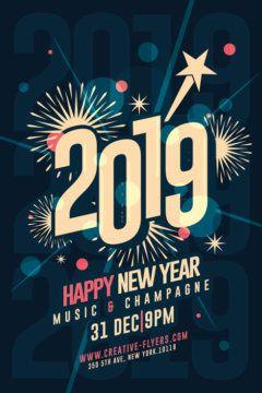Happy New Year Invitation Card 58