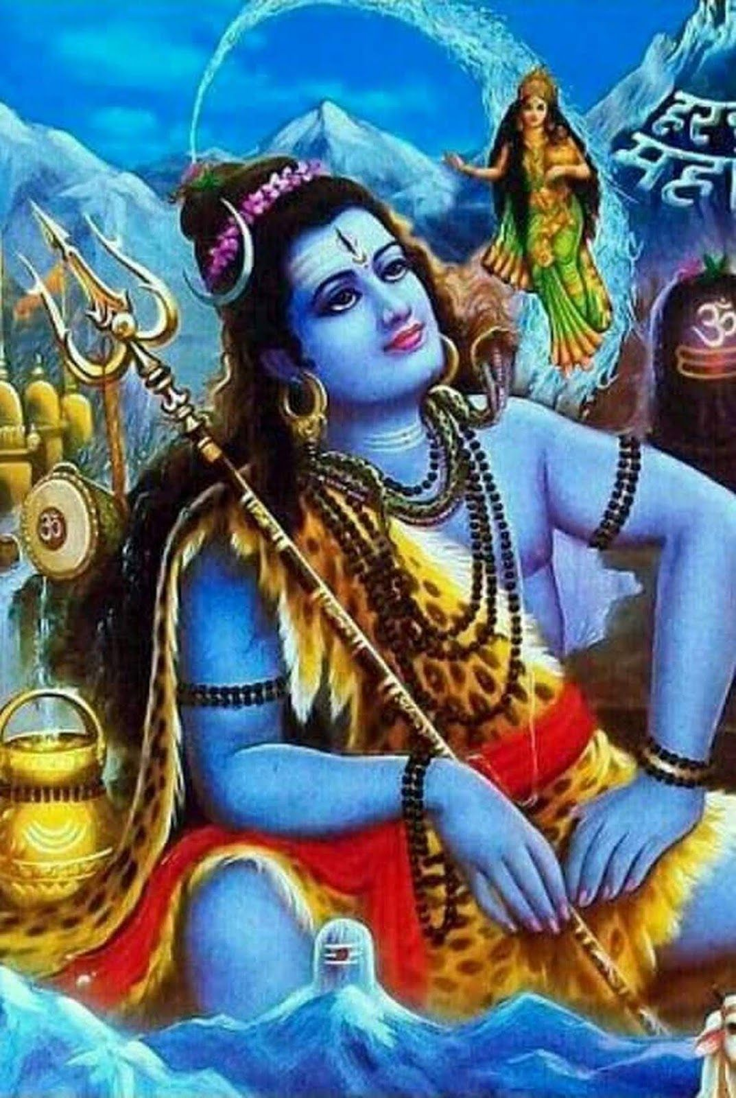 He Is The Supreme Being Within Shaivism One Of The Major Traditions Within Contemporary Hinduism Arud Lord Shiva Hd Wallpaper Lord Shiva Lord Shiva Painting