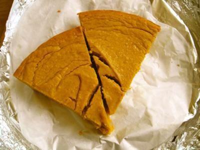 recipe: sugar free pumpkin pie recipe stevia [16]