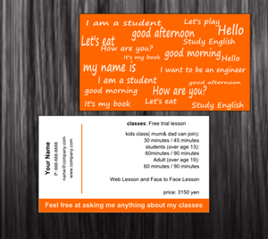 english teacher business card english teacher business card reheart Gallery