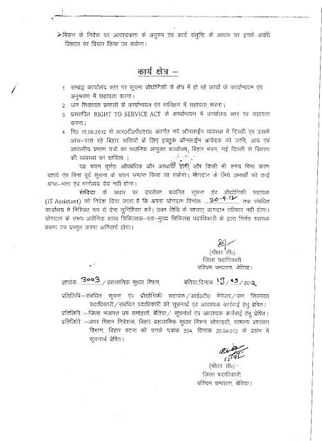 job application letter sample nepali personal statement for - sample personal letter