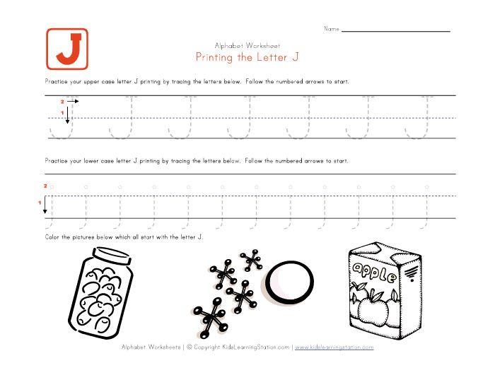 Alphabet Worksheets for Preschoolers – Letter J Worksheet