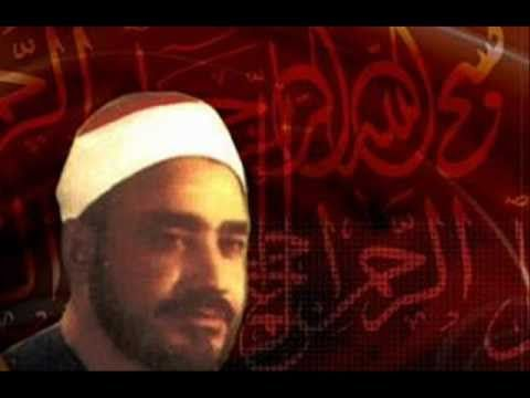 Al Nakshabandi مجموعه من ابتهالات الشيخ النقشبندى نادرة و رائعه جدا Ramadan Make Me Laugh Youtube