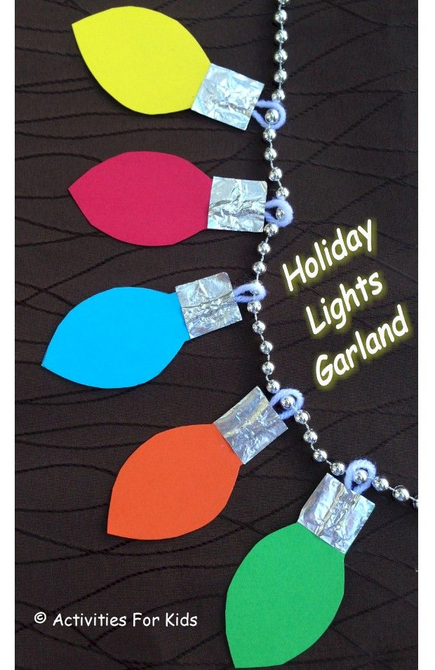 Printable Craft – Christmas Lights Garland