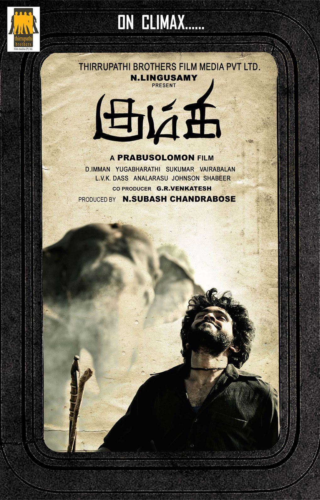 Kumki tamil film songs mp3 free download.