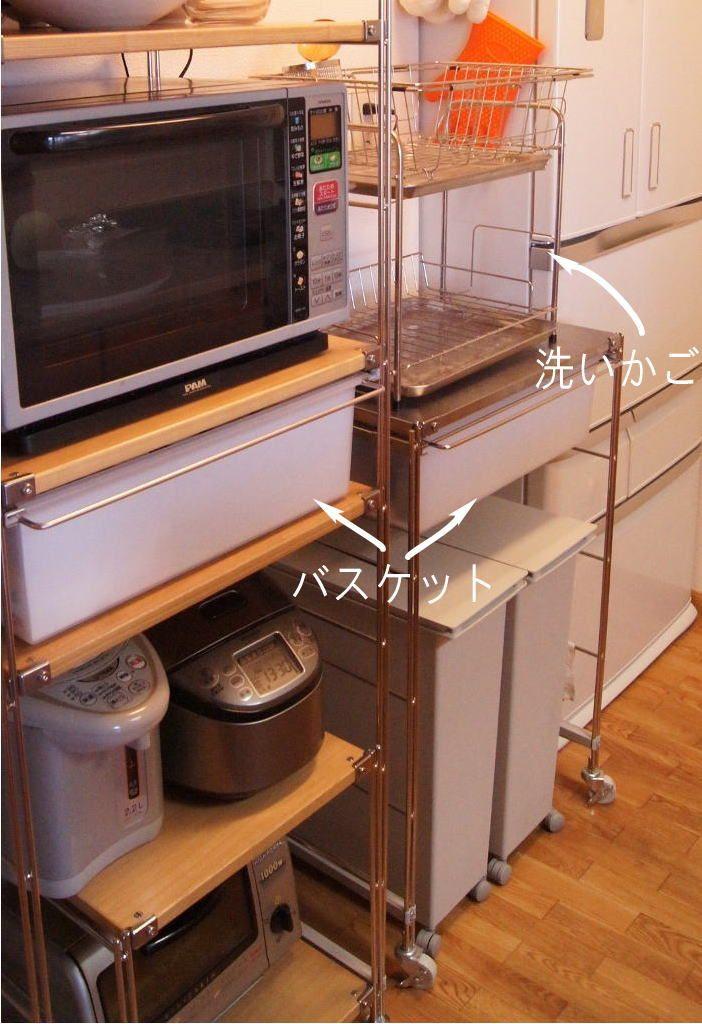 無印のユニットシェルフ ロスで暮らす 無印 ユニットシェルフ キッチン ユニットシェルフ 無印キッチン収納