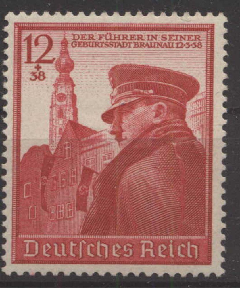 D Reich 1939 Minr 691 50 Geburtstag Hitlers 50 Birthday