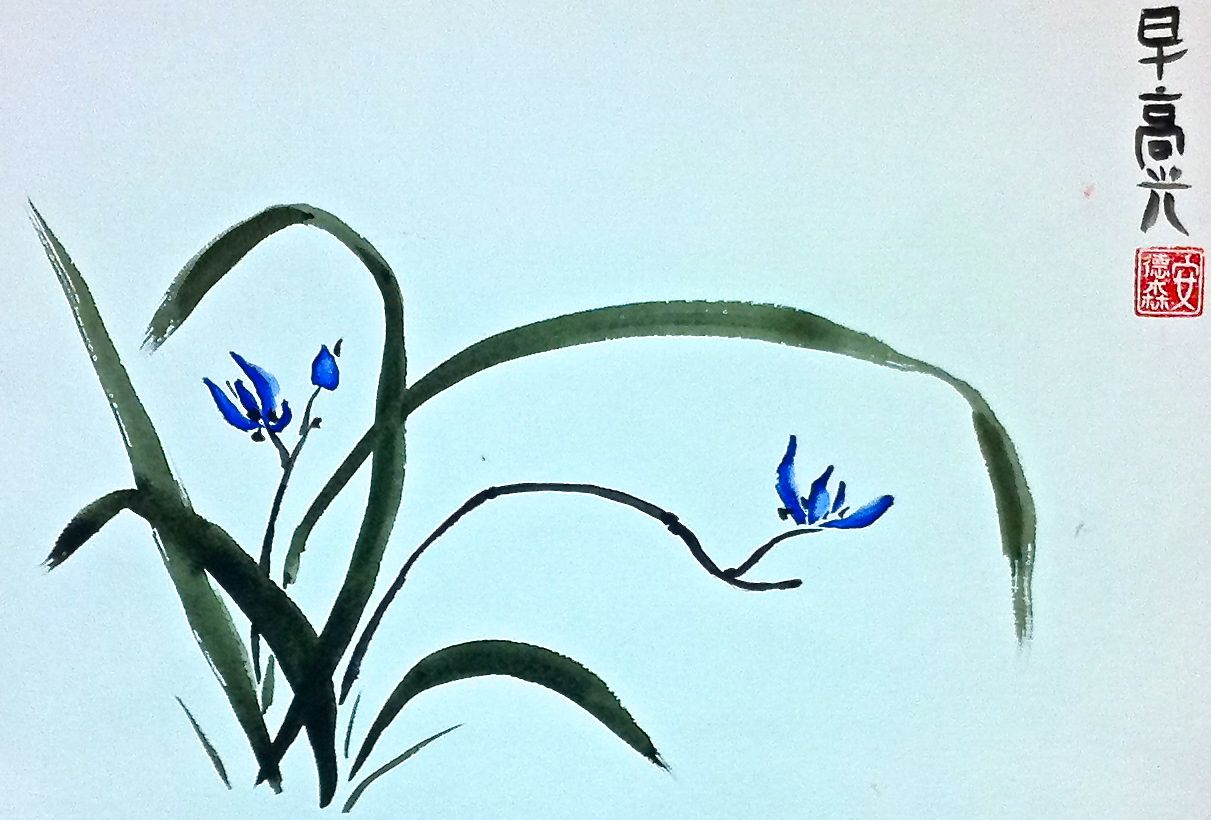Inspiration from hardship Water color sum-e painting | Sume e ...