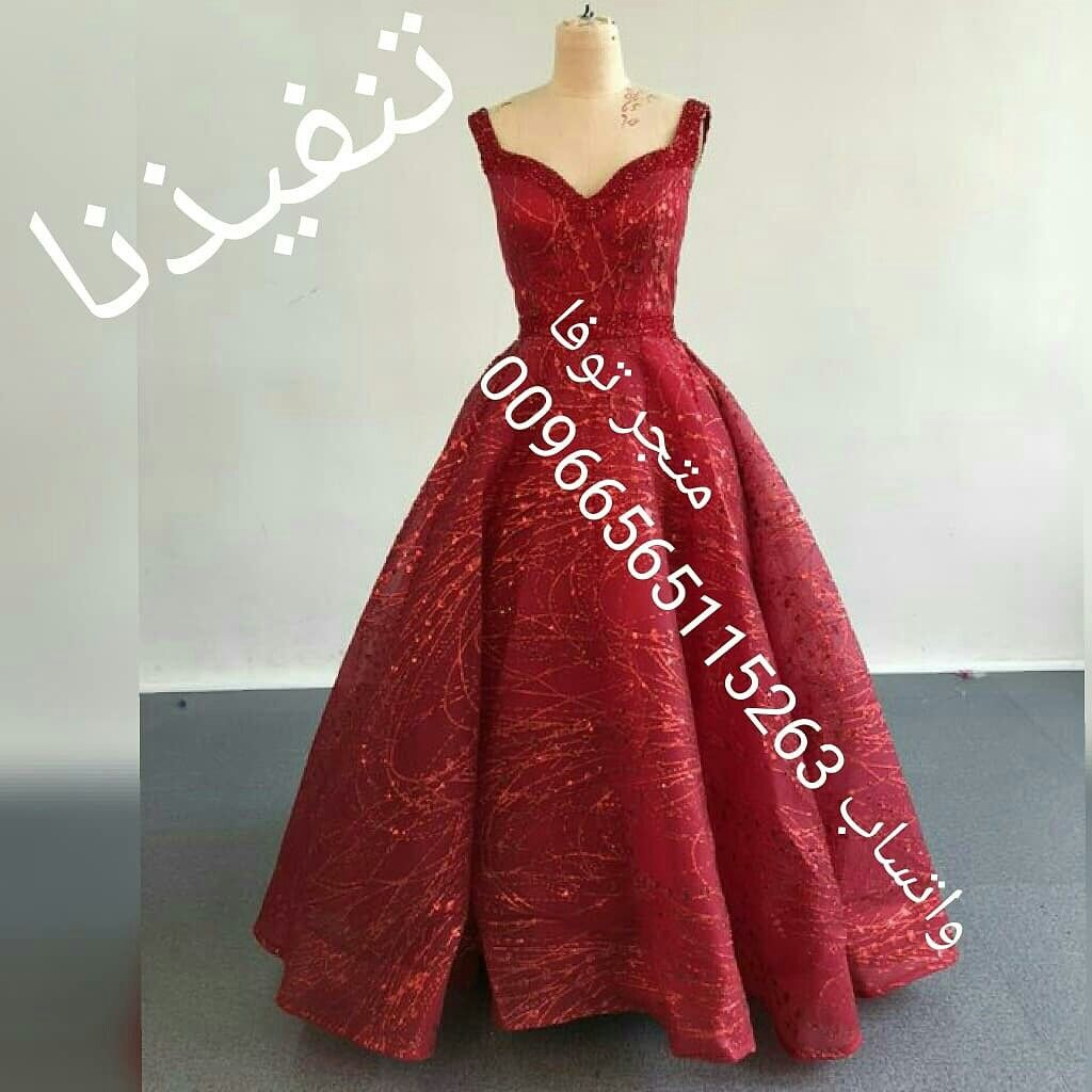 Pin By Toffa Dress On فساتين Evening Dresses Formal Dresses Long Dresses