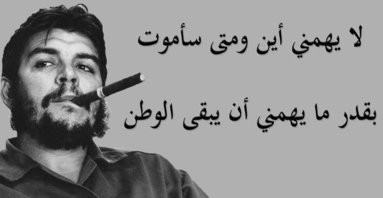 عبارات عن الوطن أكثر من 100 مقولة مؤثرة عن الأوطان Historical Figures Historical