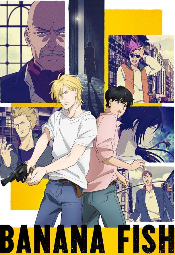 Banana Fish, le manga adapté en Anime Banane, Anime