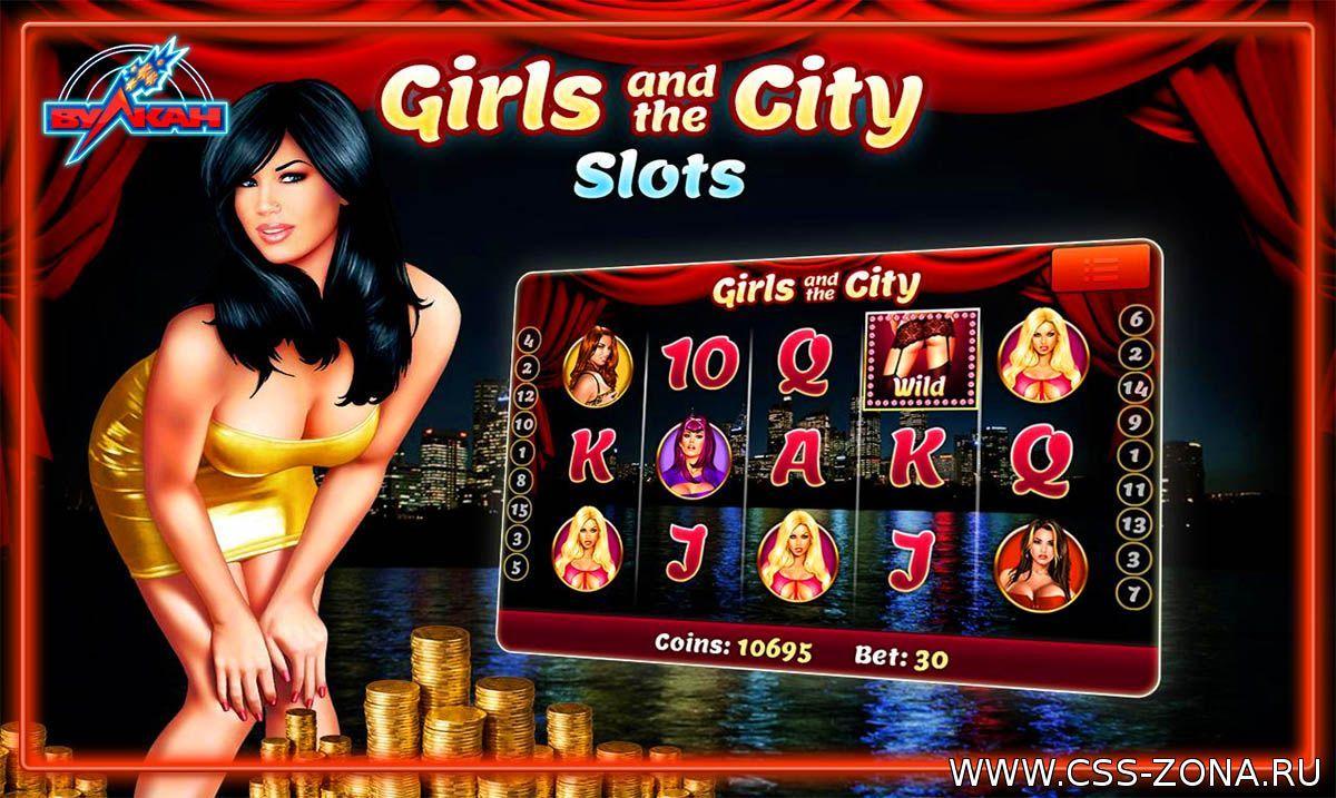 Казино зона вулкан демо игры казино играть бесплатно