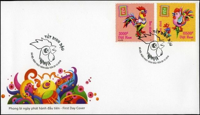 Year of the Rooster FDC Vietnam