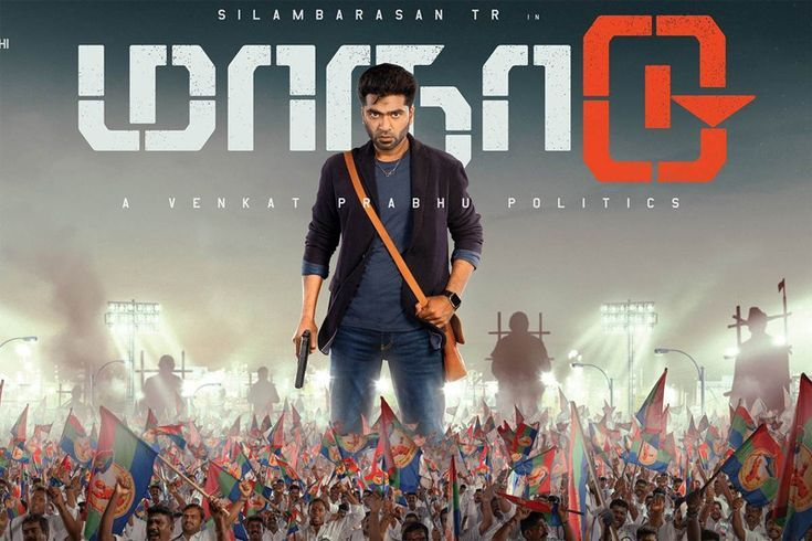 """First Single of """"Maanadu"""" to be released on 21st June by  U1 Records."""