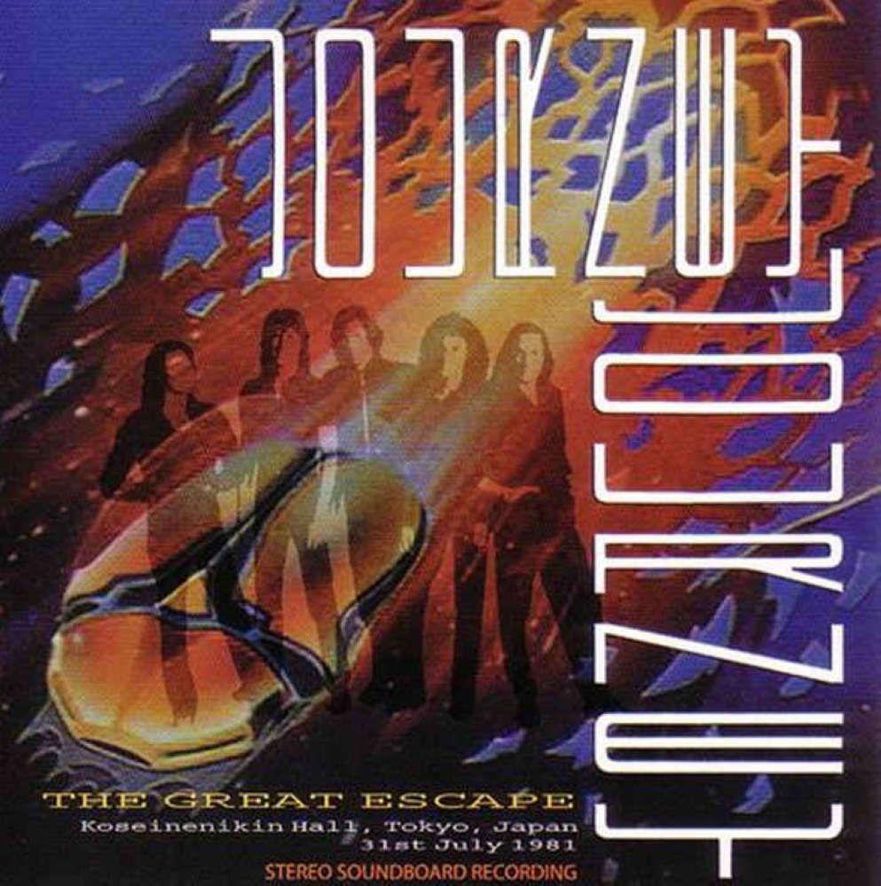 Rock and Pop Bootlegs: Journey - 1981-07-31 - Shinjyuku