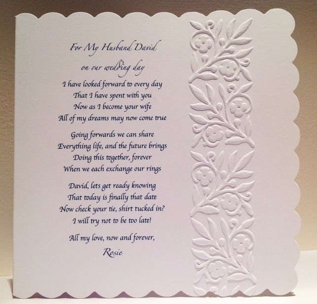 Gift For My Husband On Our Wedding Day: Personalised Husband To Be, Groom, Wedding Day Poem From
