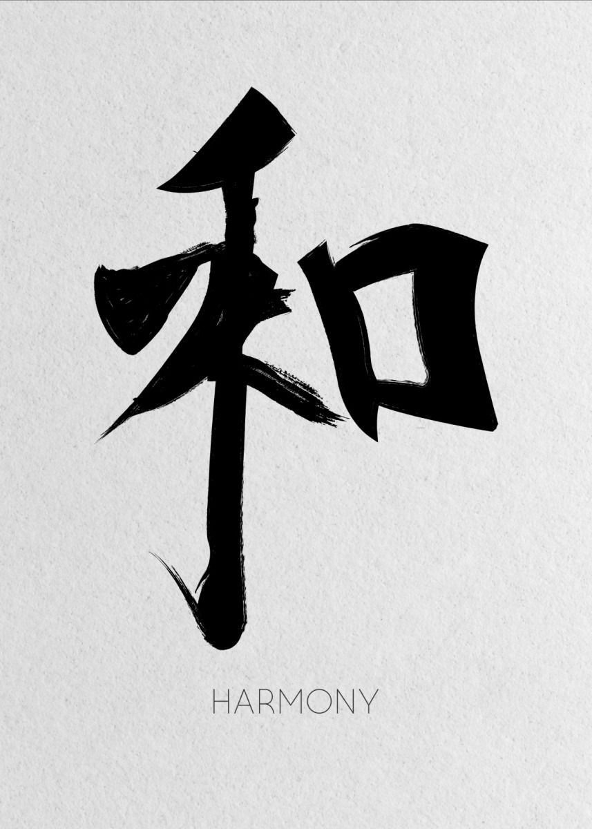 Harmony' Poster by Christian Strang | Displate in 2021 | Chinese calligraphy, Harmony art, Chinese symbol tattoos