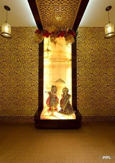 Pooja Room Designs that will Inspire | Homz.in | Pooja Room ...