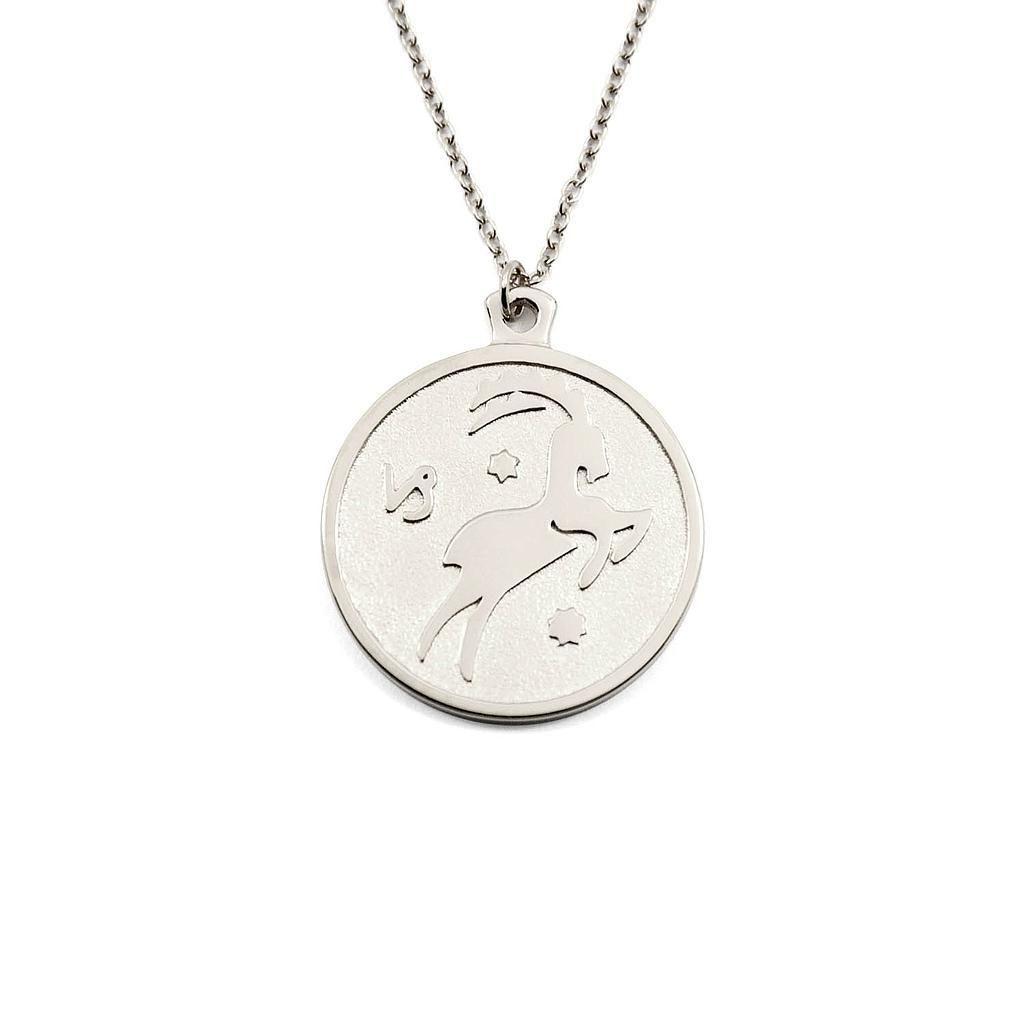 Mini Mini Jewels 14k Gold Brilliant Diamond Set Zodiac Cancer Dog-tag Pendant Nacklace