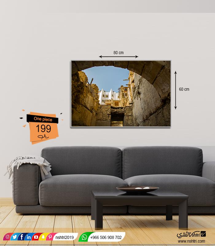 تراثنا محل إعتزازنا نفخر بتراث وطننا الغالي من خلال لوحات من نشتري لوحاتنا لليوم لمدينة جدة التاريخية ذات التراث المعماري الأص Decor Wall Decor Home Decor