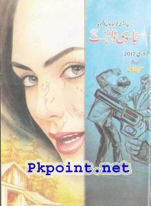 Dale carnegie books pdf in tamil free download