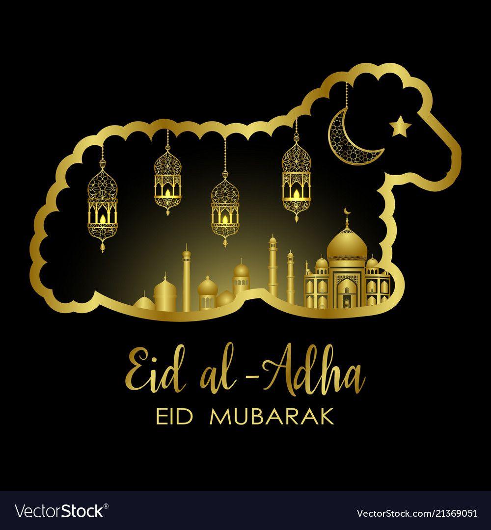 Eid Al Adha Luxury Template Mubarak Pattern With Arabic Golden Lantern Gold Half Moon Eid Al Adha Greetings Eid Ul Adha Mubarak Greetings Eid Mubarak Images