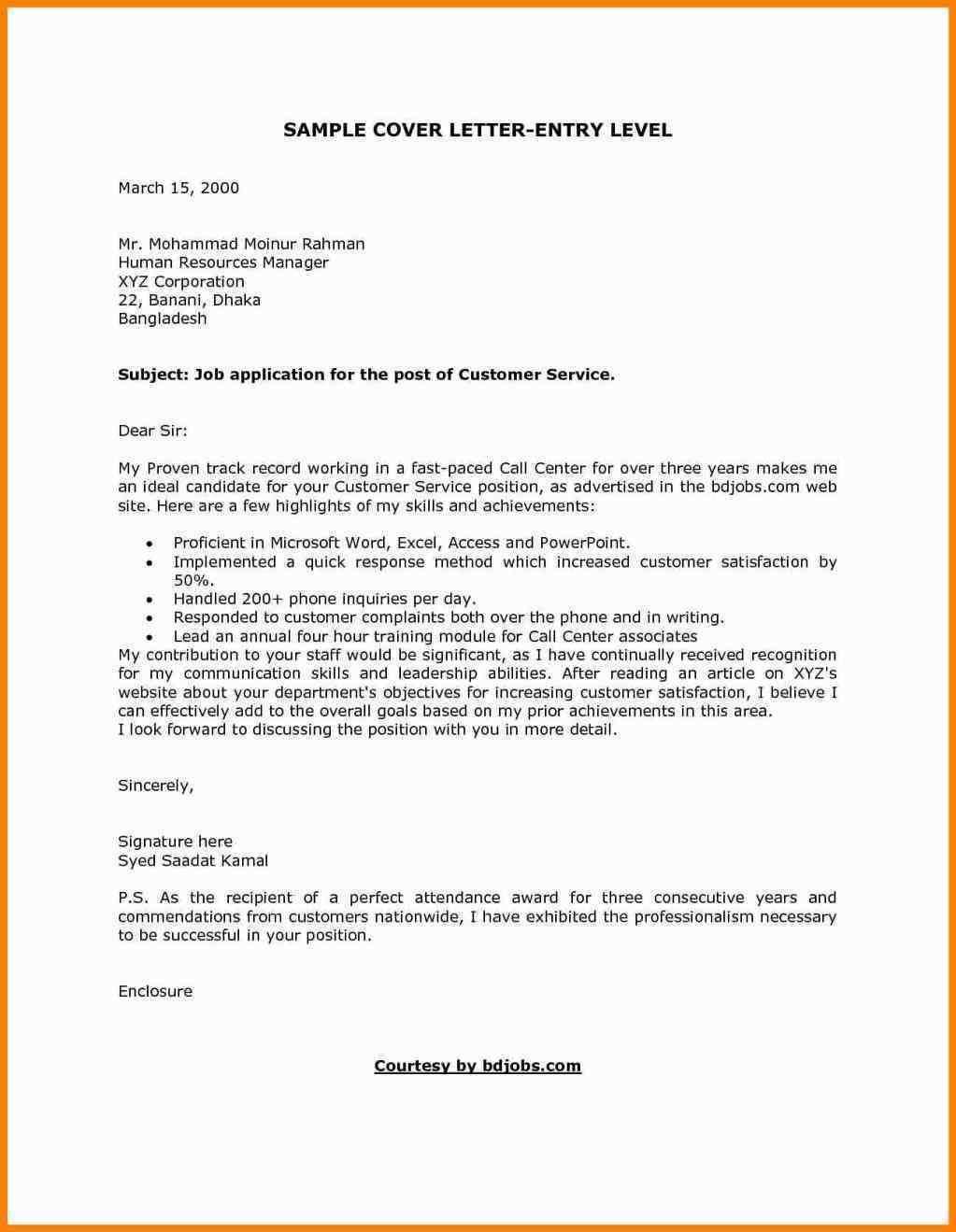 Nestle Cover Letter Good Cover Letter Examples Cover Letter For