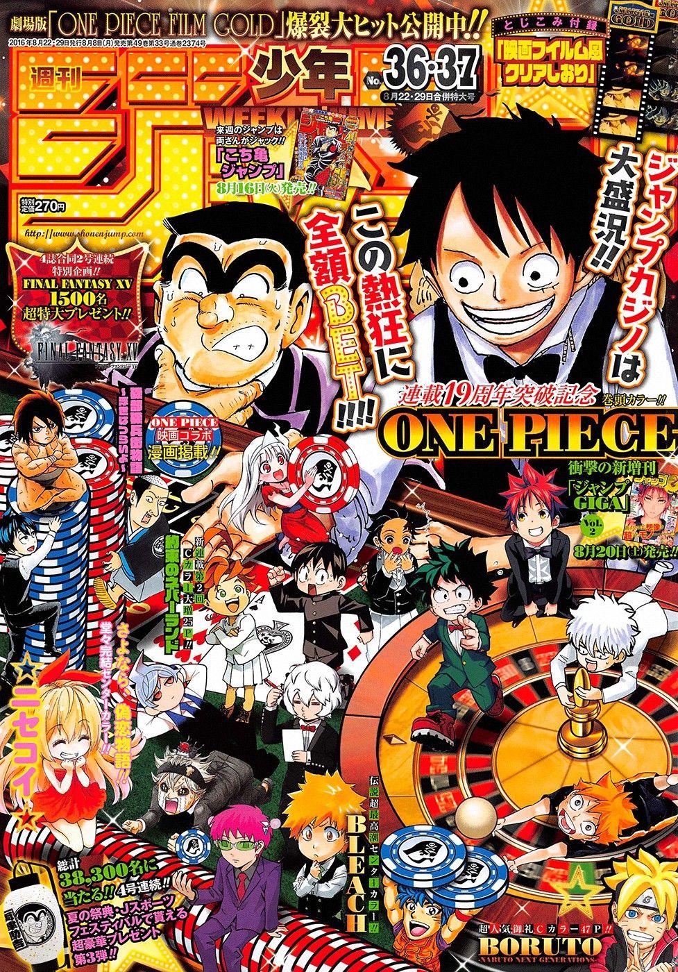 One Piece 835 Vostfr : piece, vostfr, Piece, Manga, Anime, Piece,, Crossover,, Covers