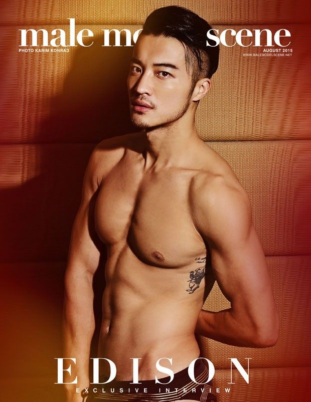 Asian model scene