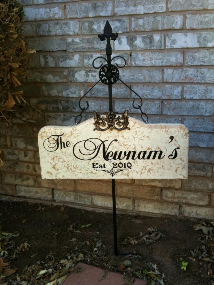 Elegant Yard Sign With Family Name Personalized Signsfordesign