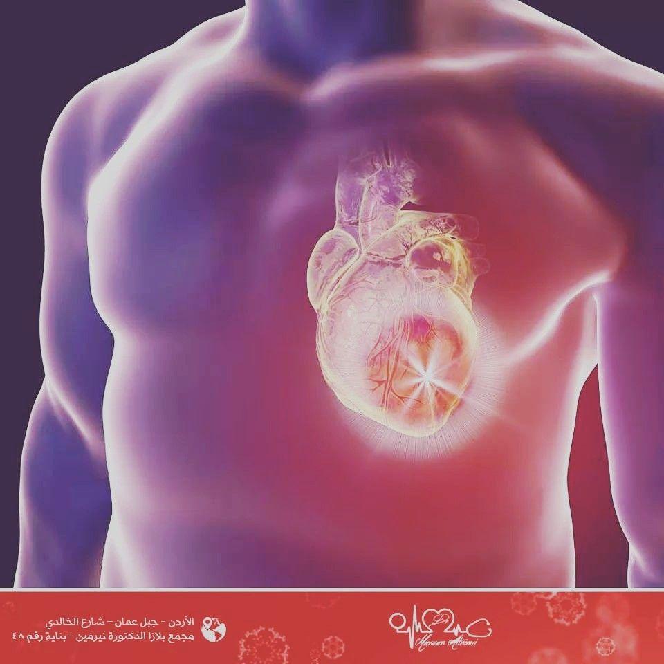 فحوصات الذبحة الصدرية للتأكد من سلامة القلب Body Cardio Clinic