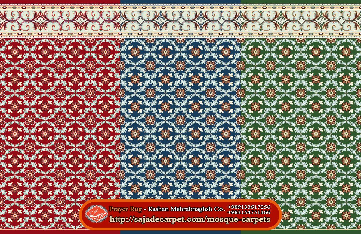Pin By Mosque Carpet Manufactor On Mosque Carpet For Sale Masjid