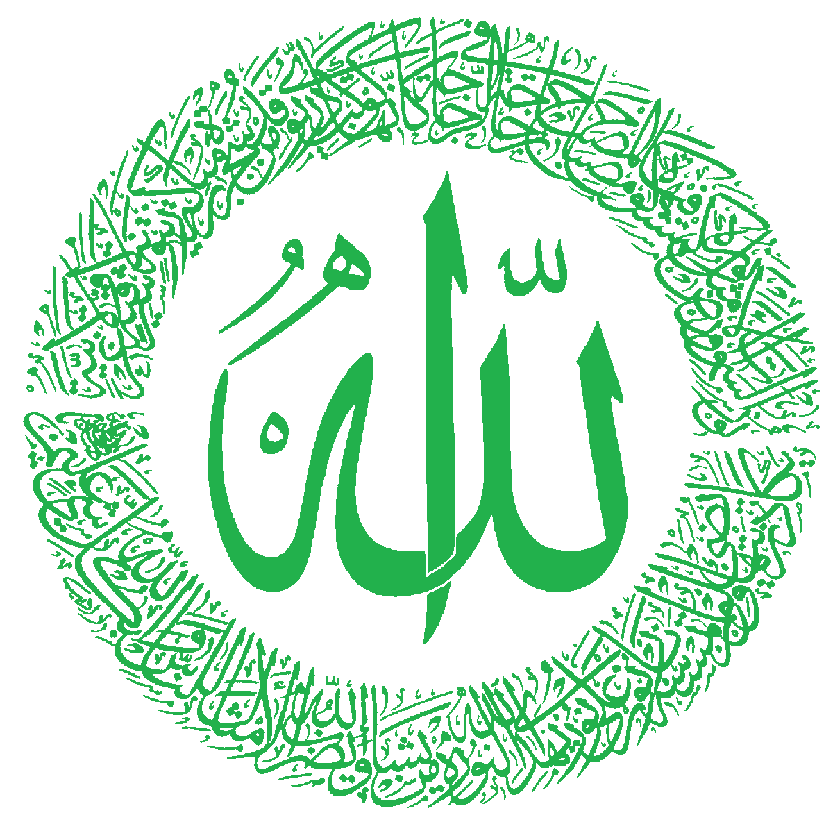 Calligraphy Symbols Of Islam Quran Islamic Art