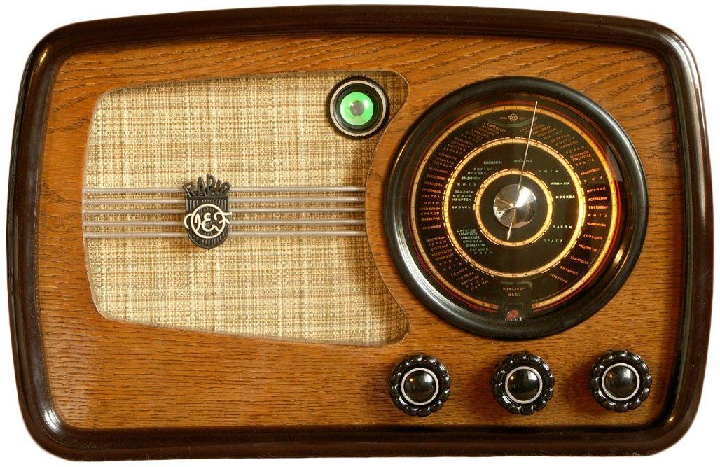 The Old Radio Antique Radio Vintage Radio Old Radios