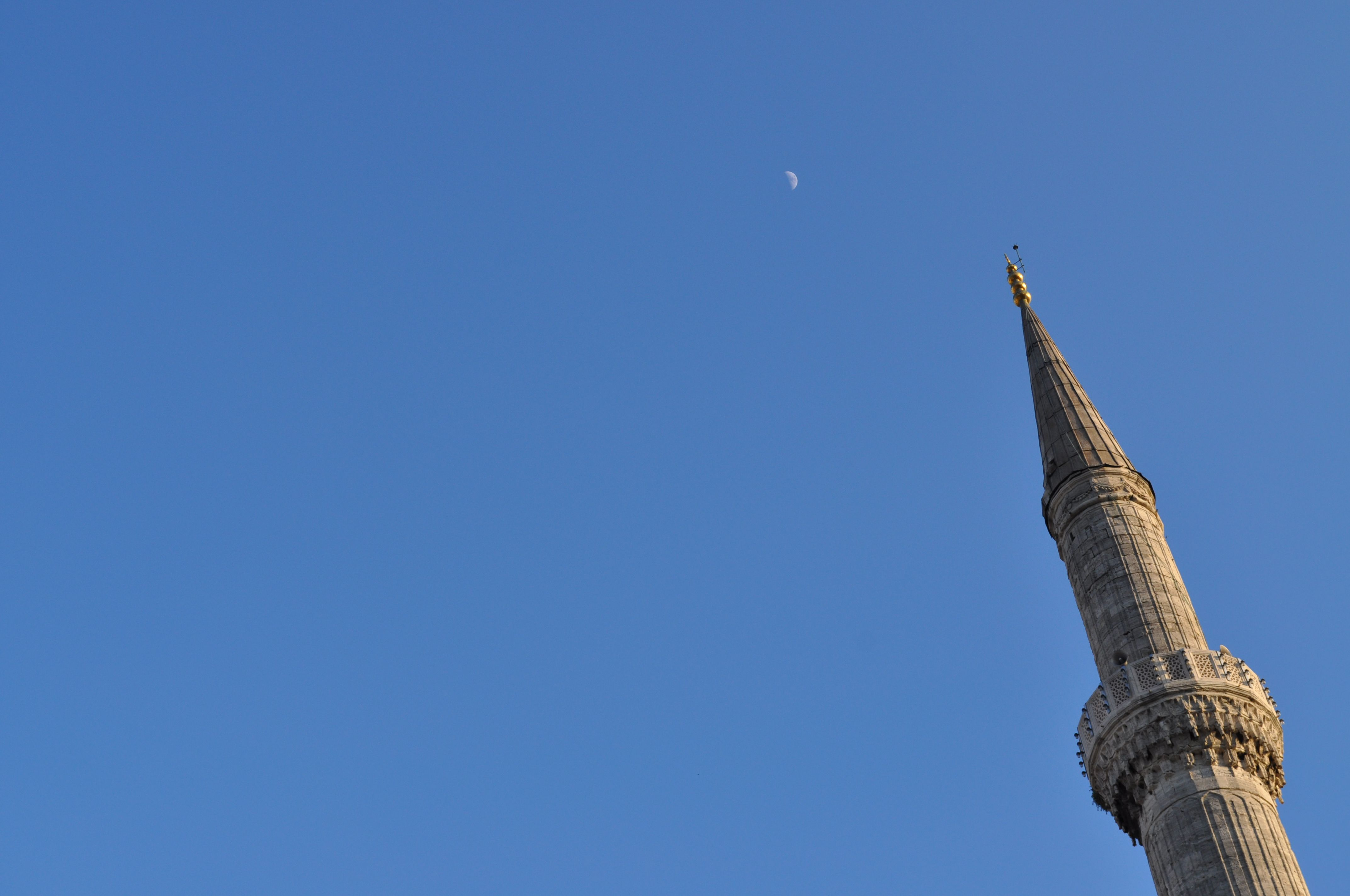 A Minaret From The Sultan Ahmed Mosque